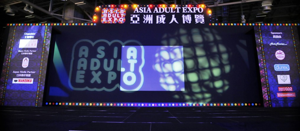 Event & Exhibitions | Asia Adult Expo