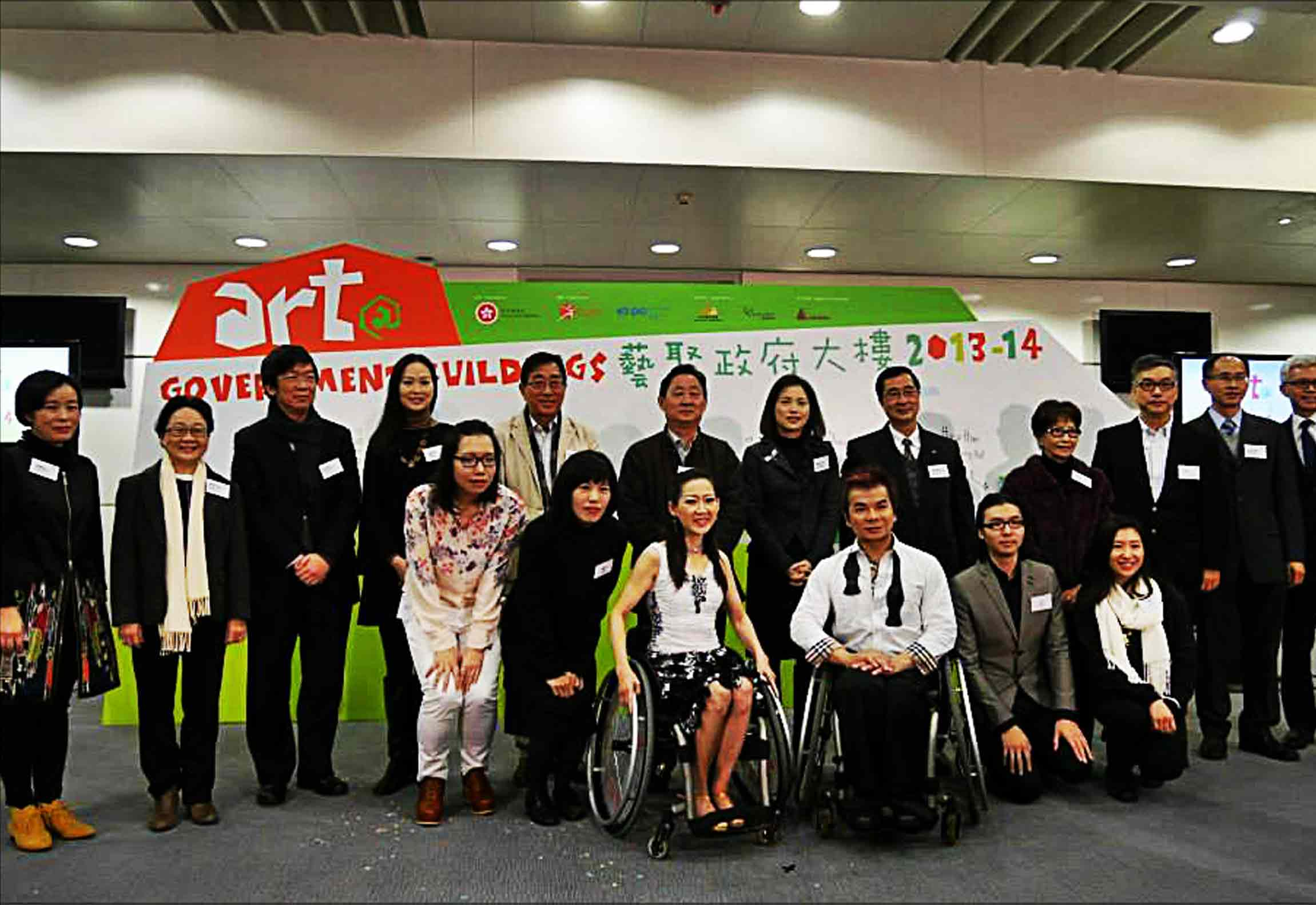 Event & Exhibitions | Art@Government Buildings 2013-14 Opening Ceremony