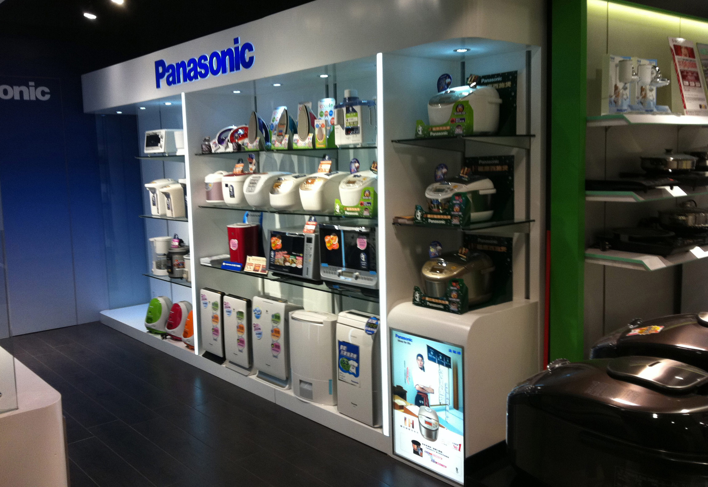 Window Display | Panasonic