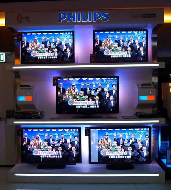 Window Display | Philips