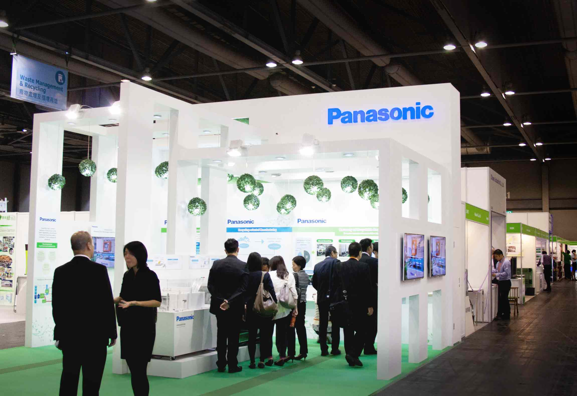 Event & Exhibitions | Panasonic ECONAVI  @ Eco Expo Asia 2013