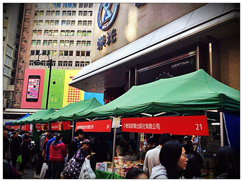 cwb_book_fair_02.jpg