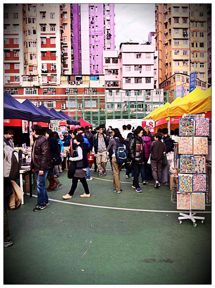 kwai_tsing_book_fair_05.jpg