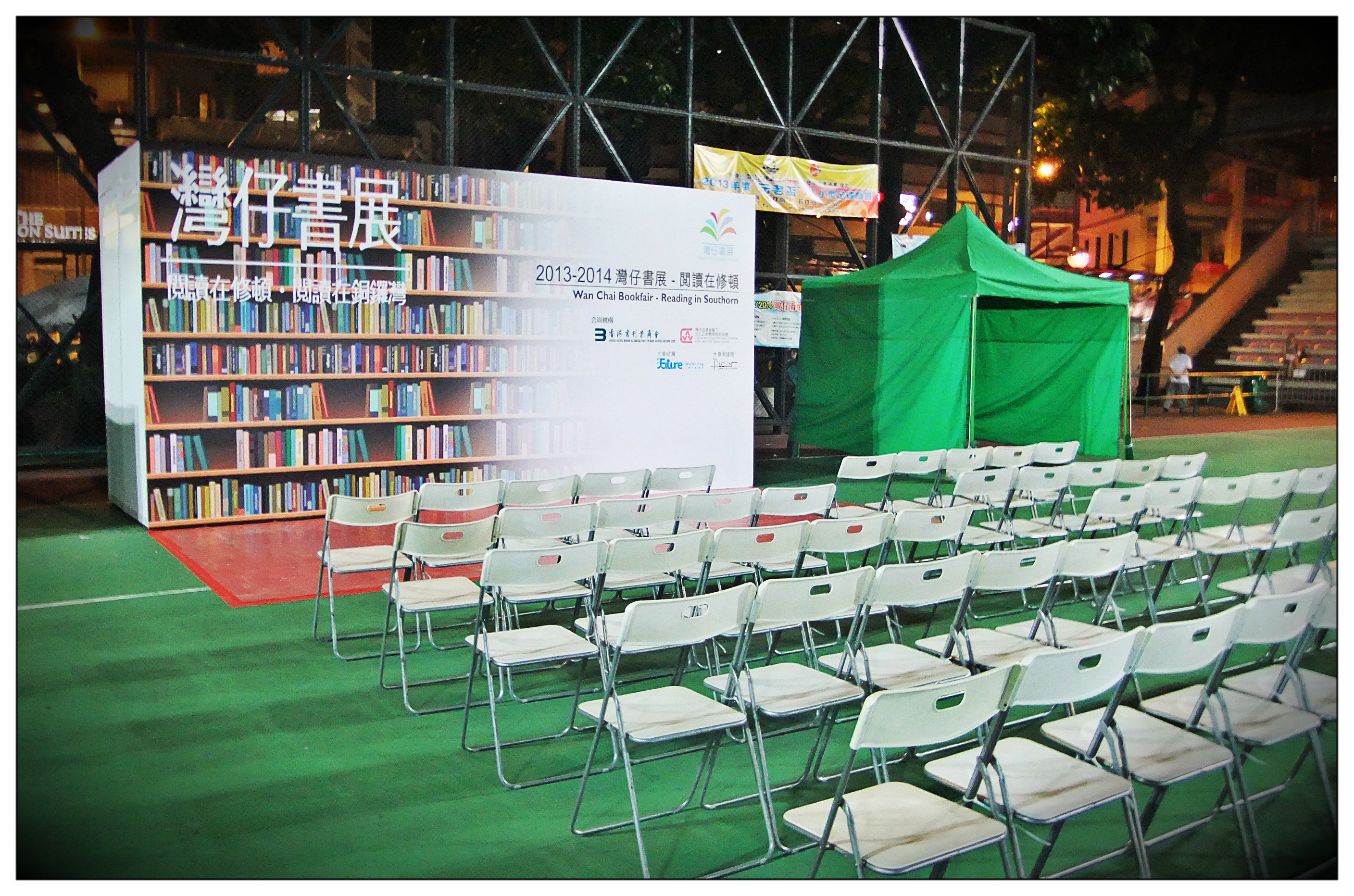 southorn_book_fair_03.jpg