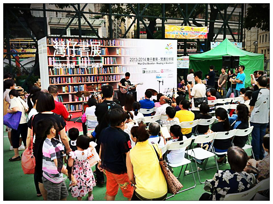 southorn_book_fair_07.jpg