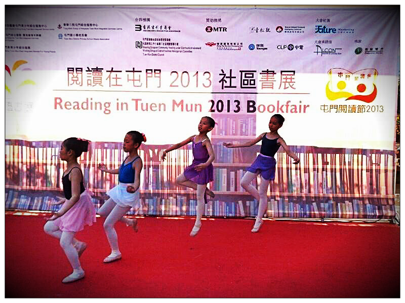 tuen_mun_book_fair_03.jpg