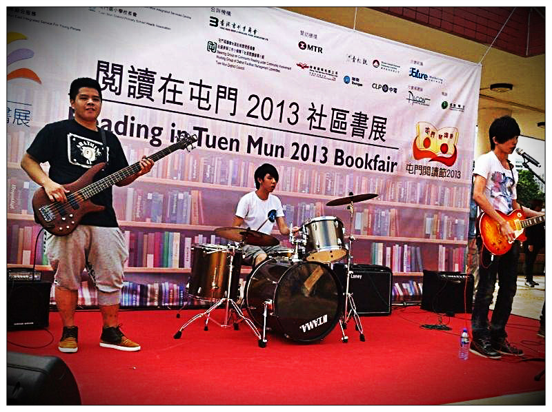 tuen_mun_book_fair_04.jpg